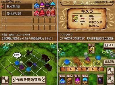 'Dragon Quest Wars' anunciado para DSiWare en Japón