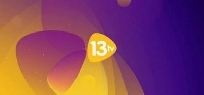 13TV prohíbe a 'El Intermedio y 'Zapeando' utilizar sus imágenes