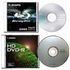 Discos Blu Ray y HD DVD regrabables