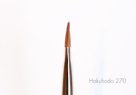 Hakuhodo Brocha 270 Labios