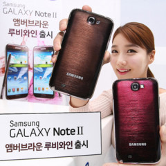 Foto 4 de 4 de la galería galaxy-note-ii-amber-brown-y-ruby-wine en Xataka Android
