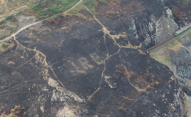 EIRE: los gigantescos letreros de Irlanda para informar a los cazas de la Segunda Guerra Mundial