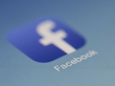 Contratar empleados a través de Facebook, ¿es buena idea para la pyme?