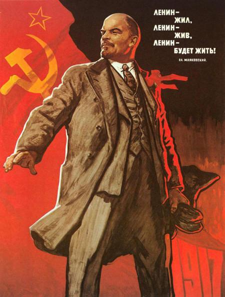 Lenin3