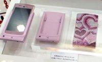 Fundas para móvil con sensores, la nueva apuesta de DoCoMo