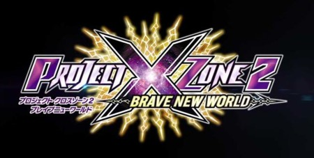 Project X Zone 2 se luce con un tráiler de 12 minutos con todos los detalles que debemos saber