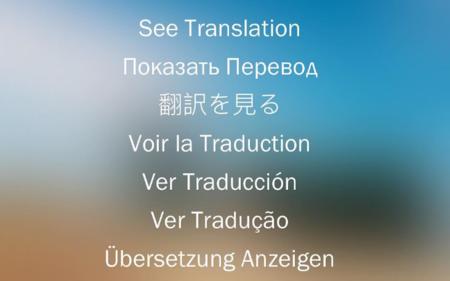Instagram se actualiza y ahora traduce textos en otros idiomas