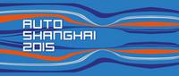 ¿Y si el Salón de Shanghái fuera un salón sin azafatas?