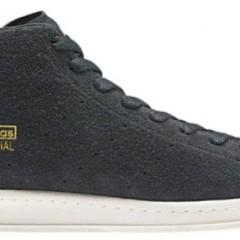 Foto 8 de 10 de la galería coleccion-de-zapatillas-de-david-beckham-para-adidas en Trendencias Lifestyle