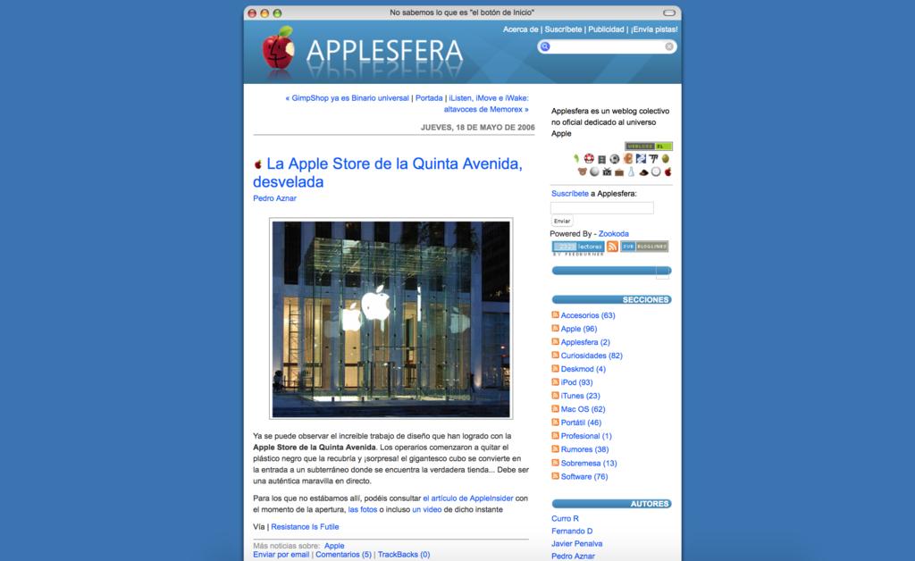 Applesfera 1gen Apple Store Quinta Avenida