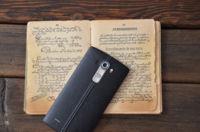 ¿Quieres carga inalámbrica en el LG G4? Toca pasar por caja