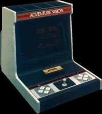 Adventure Vision: especial consolas desconocidas
