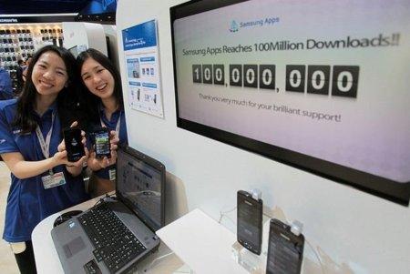 Samsung Apps pasa los 100 millones de descargas