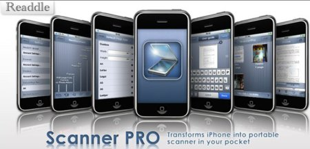 Scanner Pro, escanea documentos con el iPhone: A fondo
