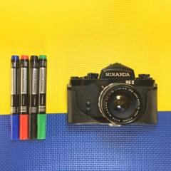 Foto 15 de 18 de la galería iphone-6s-muestras en Xataka
