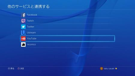 Ps4 Youtube (2)