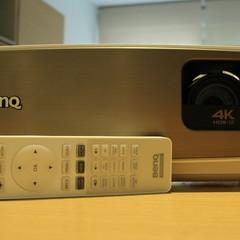 Foto 4 de 10 de la galería benq-w2700-4k en Xataka Smart Home