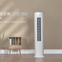 Xiaomi Softwind: este es el nuevo aire acondicionado en vertical y conectado de Xiaomi