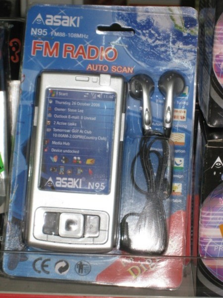 ASAKI N95