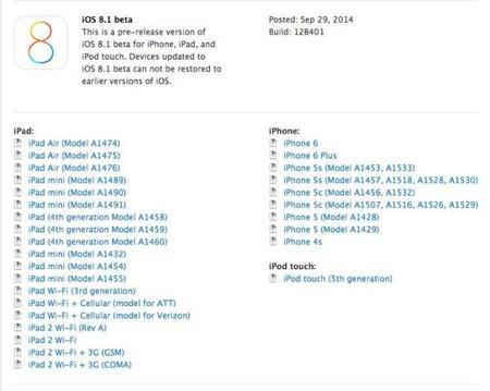 Apple lanza iOS 8.1 para desarrolladores