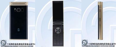 W2018 Samsung