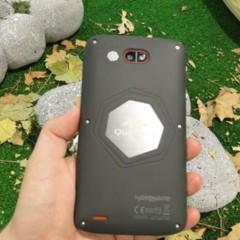 Foto 1 de 7 de la galería quechua-phone-5 en Xataka Android