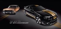 FPV Falcon GT 40th Anniversary, el GT500 a la australiana