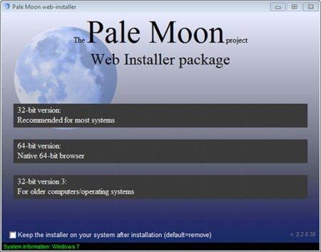 pmp-instalador.jpg