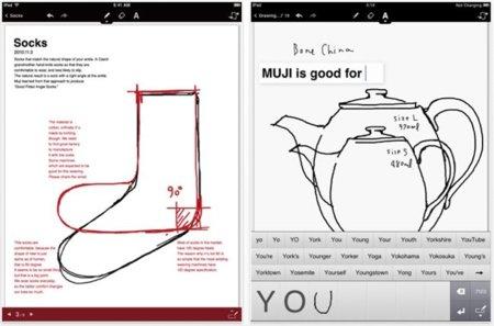 Muji Notebook, una aplicación para recrear un cuaderno en el iPad