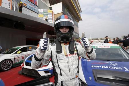 Pol Rosell se proclama campeón de la SEAT León Eurocup 2014