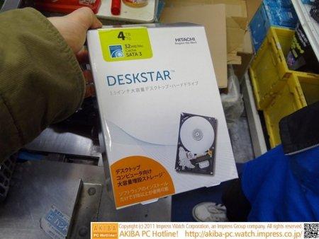 Los discos duros de 4 TB empiezan a llegar al mercado