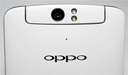 Oppo podría estar preparando el Oppo N1 mini y el Oppo N2