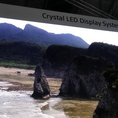 Foto 6 de 25 de la galería sony-crystal-led en Xataka