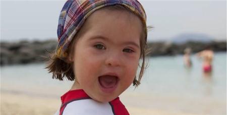 'El regalo de Sofia' nos acompaña durante el Día Mundial del Síndrome de Down