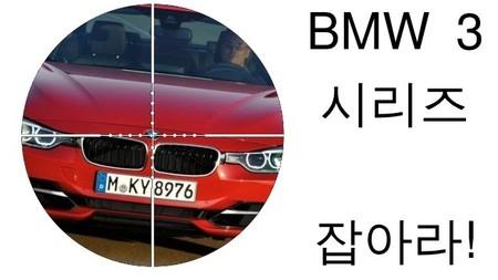 Hyundai y Kia apuntan al BMW Serie 3