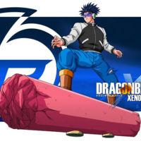 Dragon Ball Xenoverse 2 ofrece más gameplay y transformaciones en este tráiler de 4 minutos