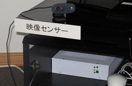 OKI desarrolla un sensor para televisores que detecta la edad y sexo del espectador