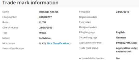 Huawei Ark Os Trademark 1 600x270