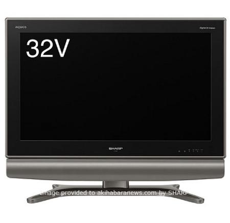 Televisores Sharp FullHD de 32 pulgadas