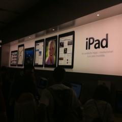 Foto 68 de 93 de la galería inauguracion-apple-store-la-maquinista en Applesfera