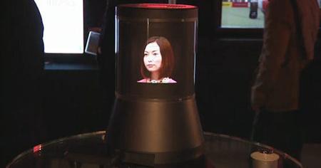 El dispositivo holográfico de Sony en vídeo
