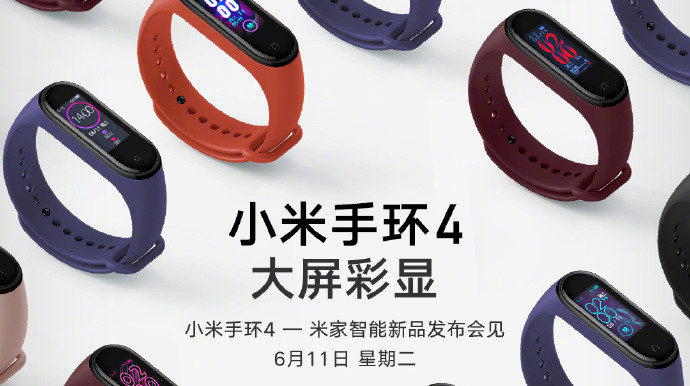La primera imagen oficial de la Xiaomi™ Mi Band cuatro reafirma su boceto y su monitor a color