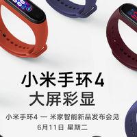La primera imagen oficial de la Xiaomi Mi Band 4 confirma su diseño y su pantalla a color