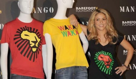Camisetas de Mango, mundialistas y solidarias