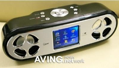 Minigigi AV-11, reproductor música para la casa