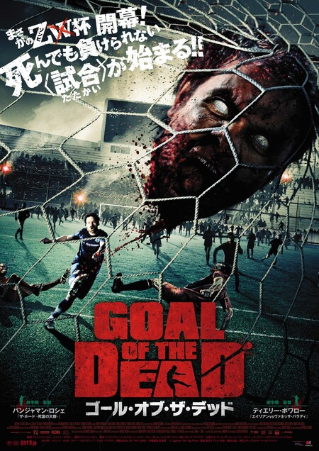 Goal Of The Dead Xlg