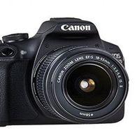 Regalar una reflex básica estas navidades sólo cuesta 379 euros si es la Canon EOS 2000D con objetivo de PcComponentes
