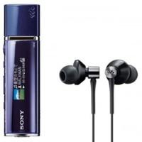 MP3 Walkman serie E de Sony