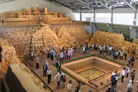 Sandmuseum