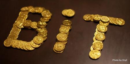 Bitcoin Como Valor Refugio Tras El Brexit La Criptomoneda Se Va Haciendo Mayor 2